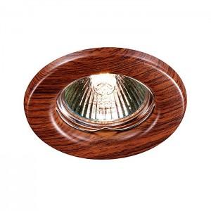 Встраиваемый неповоротный светильник NOVOTECH WOOD 369714