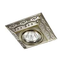 Стандартный встраиваемый неповоротный светильник NOVOTECH ПРОМО FORZA 370262