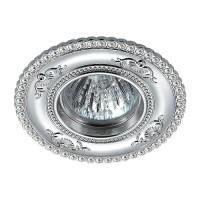 Встраиваемый декоративный светильник NOVOTECH CANDI 370338
