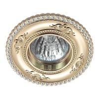Встраиваемый декоративный светильник NOVOTECH CANDI 370339