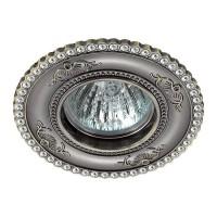 Встраиваемый декоративный светильник NOVOTECH CANDI 370341