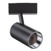 Трековый светодиодный светильник для низковольтного шинопровода NOVOTECH KIT 358068