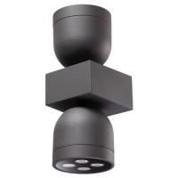 Ландшафтный настенный светильник NOVOTECH GALEATI 358114