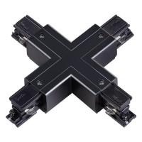 """Соединитель """"Х"""" с токопроводом для трёхфазного шинопровода NOVOTECH 135053"""