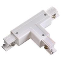 """Соединитель """"Т"""" правый внешний с токопроводом для трёхфазного шинопровода NOVOTECH 135054"""