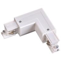 """Соединитель """"L"""" внутренний с токопроводом для трёхфазного шинопровода NOVOTECH 135064"""
