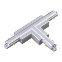 """Соединитель """"T"""" с токопроводом правый для однофазного шинопровода NOVOTECH 135084"""