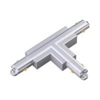 """Соединитель """"T"""" с токопроводом левый для однофазного шинопровода NOVOTECH 135088"""