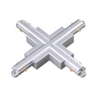 """Соединитель """"Х"""" с токопроводом для однофазного шинопровода NOVOTECH 135085"""