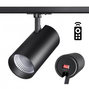 Однофазный трековый диммируемый светильник с пультом управления со сменой цветовой температуры NAIL 358361