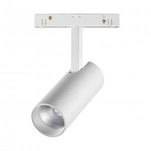 Трековый светильник для низковольного шинопровода FLUM 358421