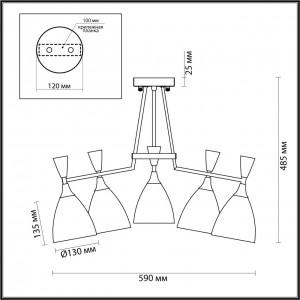 Люстра потолочная LUMION OLIVER 4494/5C