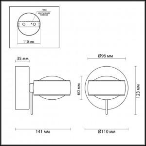 Настенный светильник ODEON LIGHT OTTICO 3874/20WL