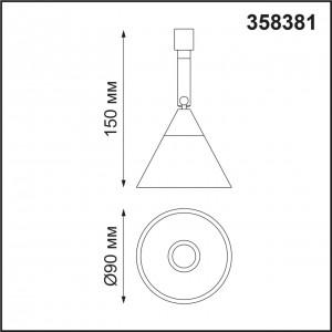 Светильник без драйвера для арт. 358367-358376 COMPO 358381