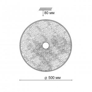 Настенно-потолочный светильник SONEX FIOLA 2094/EL