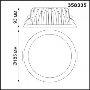 Встраиваемый диммируемый светильник на пульте управления со сменой цветовой температуры GESTION 358335