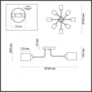Люстра потолочная LUMION JERRY 4529/8C