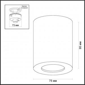 Потолочный накладной светильник ODEON LIGHT AQUANA 3571/1C