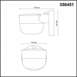 Ландшафтный настенный светильник NOVOTECH OPAL 358451