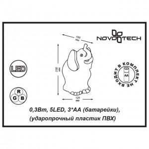 Светильник-ночник светодиодный с выключателем на два режима - белый свет и RGB NOVOTECH NIGHT LIGHT 357424