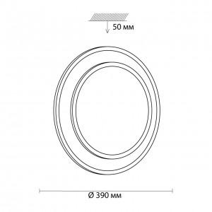 Настенно-потолочный светильник SONEX BESTA 3007/DL
