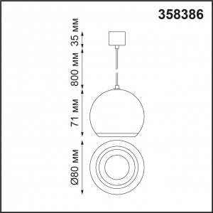 Светильник без драйвера для арт. 358367-358376 COMPO 358386