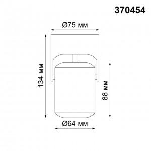 Накладной светильник NOVOTECH PIPE 370454