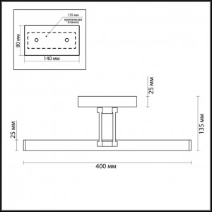 Подсветка для картин с выкл. LUMION HIKARI 3766/8WL