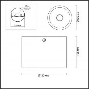 Потолочный накладной светильник ODEON LIGHT GLASGOW 3877/1CL