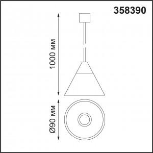 Светильник без драйвера для арт. 358367-358376 COMPO 358390