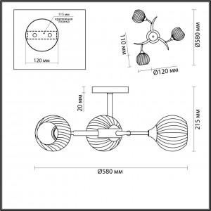 Люстра потолочная LUMION GISELLE 4545/3C