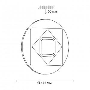 Настенно-потолочный светильник SONEX COVA 3037/EL