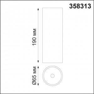 Накладной диммируемый светильник на пульте управления со сменой цветовой температуры DEMI 358313