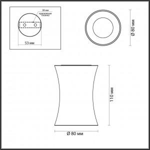 Потолочный накладной светильник ODEON LIGHT Zetta 4226/1C