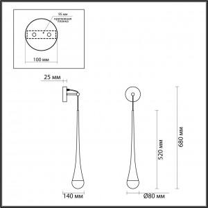 Настенный светильник ODEON LIGHT GOTA 4278/1W