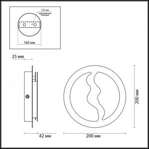 Настенный светильник ODEON LIGHT LONGWALL 3866/10WG
