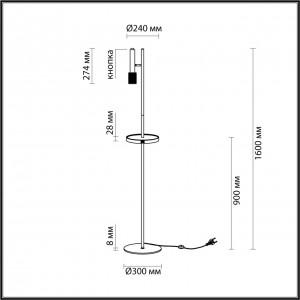 Торшер с полкой/USB MEHARI 4240/1F