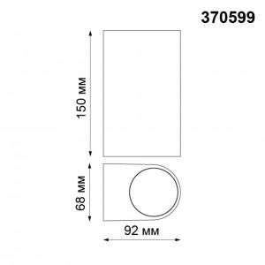 Ландшафтный светильник NOVOTECH LANDSCAPE 370599
