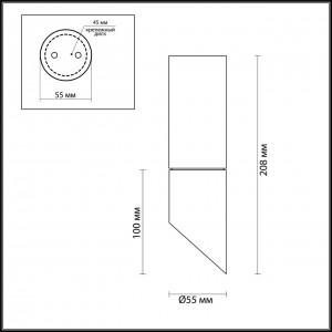 Потолочный светильник ODEON LIGHT PRODY 4209/1C