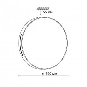 Настенно-потолочный светильник SONEX GETA COFFEE 2075/DL