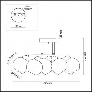 Люстра потолочная LUMION MELEFA 3507/5C