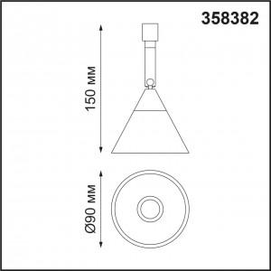 Светильник без драйвера для арт. 358367-358376 COMPO 358382