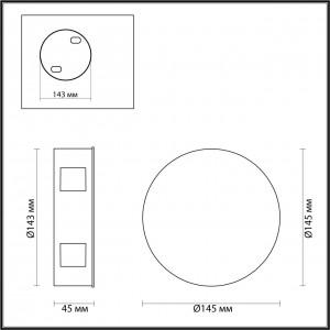 Настенный с лучами BEATA 4262/8WL