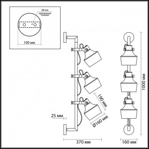 Настенный светильник на кронштейне ODEON LIGHT OSTA 4082/3WA