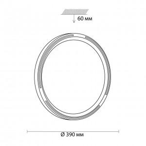 Настенно-потолочный светильник SONEX SLOT 3028/DL