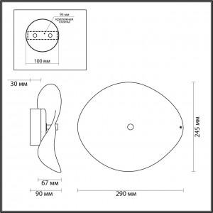 Настенный светильник ODEON LIGHT FLUENT 4857/5WL