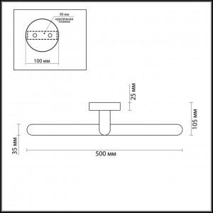 Подсветка для картин с выкл. LUMION AKARI 3763/14WL