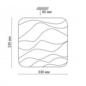 Настенно-потолочный светильник SONEX RICON 2091/CL
