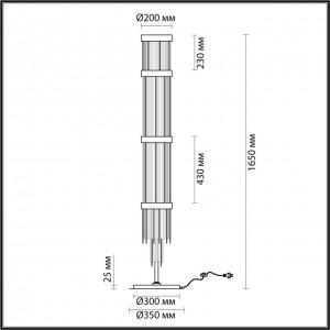 Торшер ODEON LIGHT YORK 4788/12F
