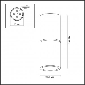 Настенно-потолочный светильник ODEON LIGHT DUETTA 3896/1C